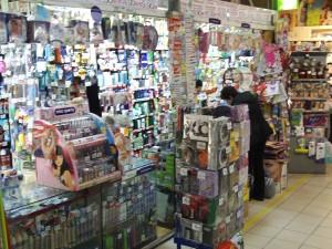 Magazin cosmetice Rotta - IDM