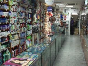Magazin cosmetice Rotta - Margeanului